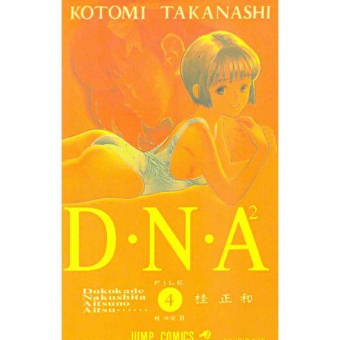 D.-N.-A.-2---4
