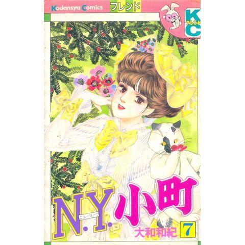 N.Y.-Komachi---7