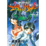 Shin-Seiki-Evangelion---02