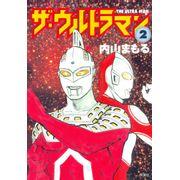The-Ultraman---2