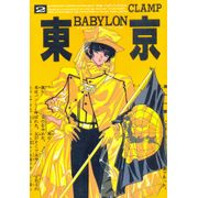 Tokyo-Babylon---2