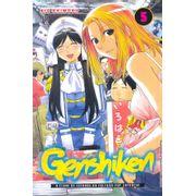 genshiken-05