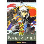 kekkaishi-19