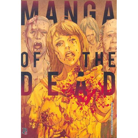 manga-of-th-dead-jbc