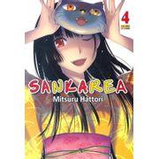 sankarea-04