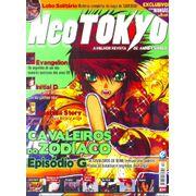 Neo-Tokyo---04