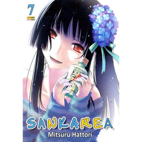 Sankarea---07