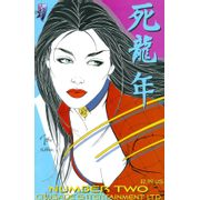 Shi-Year-Of-The-Dragon---Volume-1---02