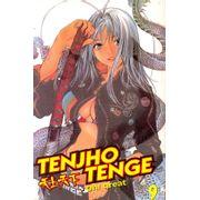 Tenjho-Tenge---09