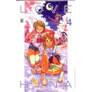 love-hina-2ed-4