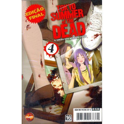tokyo-summer-of-the-dead-04