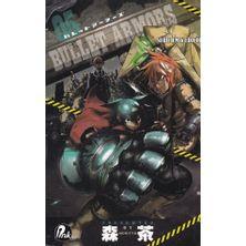 Bullet-Armors---5
