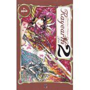 Guerreiras-Magicas-de-Rayearth---2ª-Edicao---4