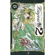 Guerreiras-Magicas-de-Rayearth---2ª-Edicao---6