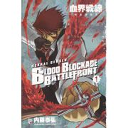 blood-blockade-battlefront-01