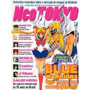 neo-tokyo-07
