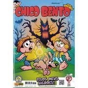 Chico-Bento---2ª-Serie---017