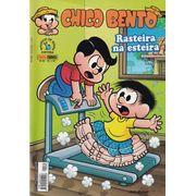 chico-bento-1-serie-panini-085