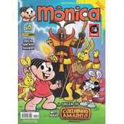 monica-1-serie-panini-081