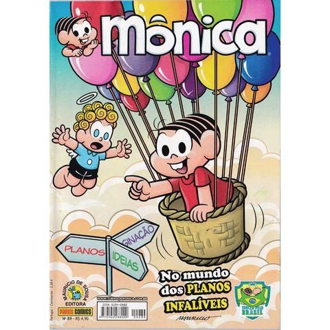 monica-1-serie-panini-089