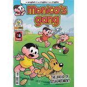 monicas-gang-039