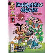 ronaldinho-gaucho-082