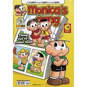 monicas-gang-059