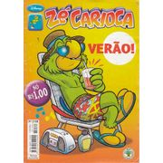 ze-carioca-2169