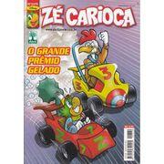 ze-carioca-2370