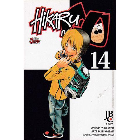 hikaru-no-go-14