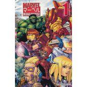 Marvel-Mangaverse---Eternity-Twilight---Volume-1---1