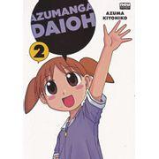 Azumanga-Daioh---02