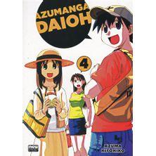 Azumanga-Daioh---04