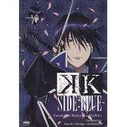K---Side---Blue--Novel-