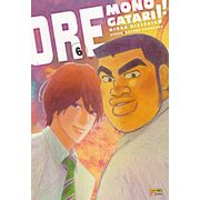 Ore-Monogatari-----06