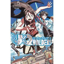 UQ-Holder----05