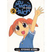 Azumanga-Daioh---2