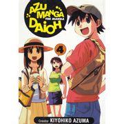 Azumanga-Daioh---4