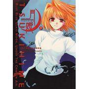 Lunar-Legend-Tsukihime---01
