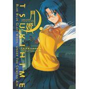 Lunar-Legend-Tsukihime---02