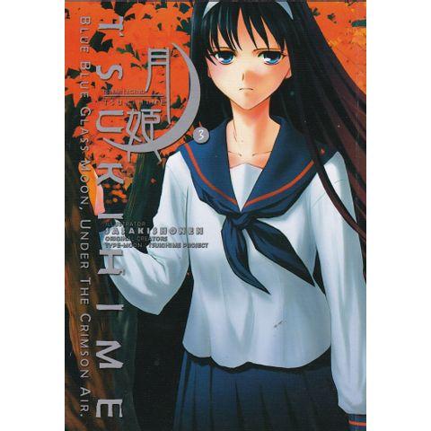 Lunar-Legend-Tsukihime---03