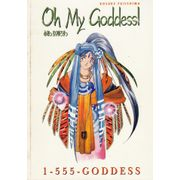 Oh-My-Goddess----1-555-Goddess