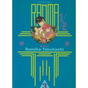Ranma-1-2-TPB---1st-Edition---03