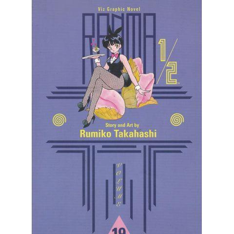 Ranma-1-2-TPB---1st-Edition---19