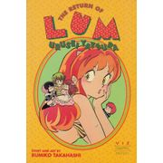 Return-of-Lum---Urusei-Yatsura-TPB