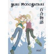 Yuri-Monogatari---6