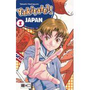 Yakitate---Japan---01