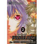 Neon-Genesis-Evangelion---Iron-Maiden-2nd---02