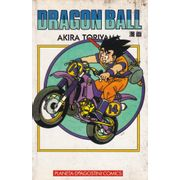 Dragon-Ball--1995-Tomos-Blancos----14