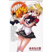 Asu-No-Yoichi---02